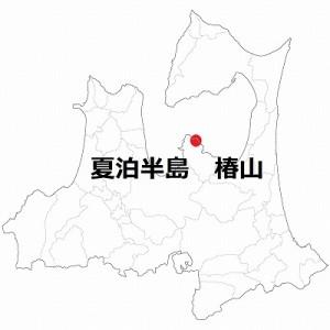 夏泊半島椿山